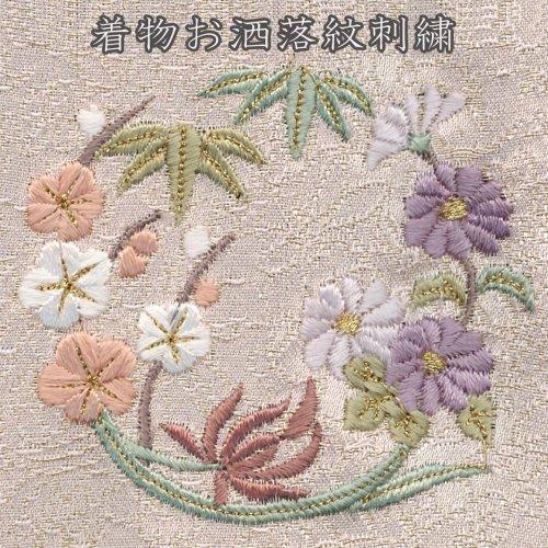 着物 女性 お洒落紋 ミシン刺繍 女紋 一つ紋 三つ紋 五つ紋