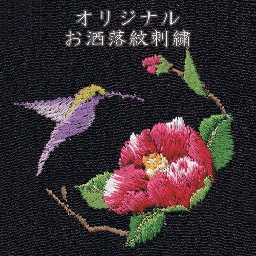 着物 女性 オリジナルお洒落紋 ミシン刺繍 女紋 一つ紋 三つ紋 五つ紋
