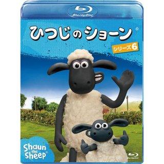 ひつじのショーン シリーズ6 【Blu-ray】