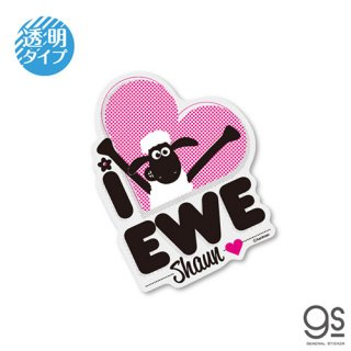 透明ステッカー I LOVE EWE(ショーン) LCS-1244