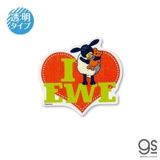透明ステッカー I LOVE EWE(ティミー) LCS-1254