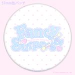 □FancySurprise!ロゴ【缶バッチ】ホワイト♥