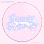 □FancySurprise!ロゴ【缶バッチ】ピンク♥