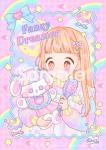 ポスター♡♥Fancy Dreamer♡キラキラヘアーのおともだち