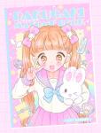 RAKUGAKI MATOME BOOK♡2017Summer