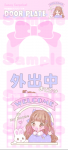 <img class='new_mark_img1' src='https://img.shop-pro.jp/img/new/icons30.gif' style='border:none;display:inline;margin:0px;padding:0px;width:auto;' />ドアプレート♡1