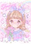 Sweet Pink Bouquet♡ポスター