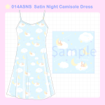 014ASNS  Satin Night Cami Dress