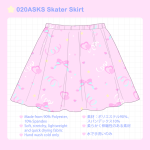 <img class='new_mark_img1' src='//img.shop-pro.jp/img/new/icons58.gif' style='border:none;display:inline;margin:0px;padding:0px;width:auto;' />020ASKS Skater Skirt