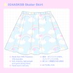<img class='new_mark_img1' src='//img.shop-pro.jp/img/new/icons58.gif' style='border:none;display:inline;margin:0px;padding:0px;width:auto;' />024ASKSB Skater Skirt