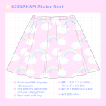 <img class='new_mark_img1' src='https://img.shop-pro.jp/img/new/icons58.gif' style='border:none;display:inline;margin:0px;padding:0px;width:auto;' />025ASKSPI Skater Skirt