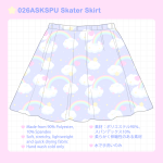 <img class='new_mark_img1' src='https://img.shop-pro.jp/img/new/icons58.gif' style='border:none;display:inline;margin:0px;padding:0px;width:auto;' />026ASKSPU Skater Skirt