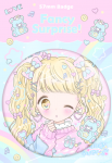 <img class='new_mark_img1' src='https://img.shop-pro.jp/img/new/icons1.gif' style='border:none;display:inline;margin:0px;padding:0px;width:auto;' />9110905 缶バッチ