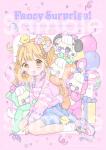 ♥はぴまるたちとおんなのこのポスター(ピンク)