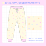 <img class='new_mark_img1' src='//img.shop-pro.jp/img/new/icons1.gif' style='border:none;display:inline;margin:0px;padding:0px;width:auto;' />037AMJSWP JOGGER SWEATPANTS