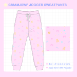 <img class='new_mark_img1' src='//img.shop-pro.jp/img/new/icons1.gif' style='border:none;display:inline;margin:0px;padding:0px;width:auto;' />038AMJSWP JOGGER SWEATPANTS