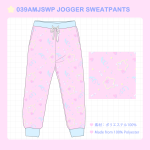 <img class='new_mark_img1' src='//img.shop-pro.jp/img/new/icons1.gif' style='border:none;display:inline;margin:0px;padding:0px;width:auto;' />039AMJSWP JOGGER SWEATPANTS