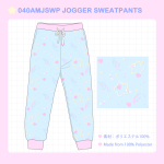 <img class='new_mark_img1' src='//img.shop-pro.jp/img/new/icons1.gif' style='border:none;display:inline;margin:0px;padding:0px;width:auto;' />040AMJSWP JOGGER SWEATPANTS