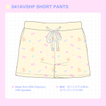 <img class='new_mark_img1' src='//img.shop-pro.jp/img/new/icons1.gif' style='border:none;display:inline;margin:0px;padding:0px;width:auto;' />041AVSHP VELOUR SHORT PANTS