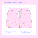 <img class='new_mark_img1' src='//img.shop-pro.jp/img/new/icons1.gif' style='border:none;display:inline;margin:0px;padding:0px;width:auto;' />042VSHP VELOUR SHORT PANTS