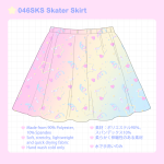 <img class='new_mark_img1' src='//img.shop-pro.jp/img/new/icons1.gif' style='border:none;display:inline;margin:0px;padding:0px;width:auto;' />046ASKS Skater Skirt