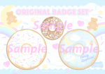<img class='new_mark_img1' src='https://img.shop-pro.jp/img/new/icons1.gif' style='border:none;display:inline;margin:0px;padding:0px;width:auto;' />CAN BADGE SET  Donut A