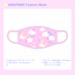 <img class='new_mark_img1' src='https://img.shop-pro.jp/img/new/icons1.gif' style='border:none;display:inline;margin:0px;padding:0px;width:auto;' />066AFMSK Fashion Mask