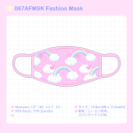 <img class='new_mark_img1' src='https://img.shop-pro.jp/img/new/icons1.gif' style='border:none;display:inline;margin:0px;padding:0px;width:auto;' />067AFMSK Fashion Mask