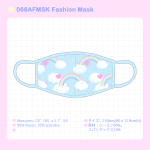 <img class='new_mark_img1' src='https://img.shop-pro.jp/img/new/icons1.gif' style='border:none;display:inline;margin:0px;padding:0px;width:auto;' />068AFMSK Fashion Mask