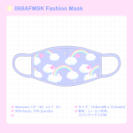 <img class='new_mark_img1' src='https://img.shop-pro.jp/img/new/icons1.gif' style='border:none;display:inline;margin:0px;padding:0px;width:auto;' />069AFMSK Fashion Mask