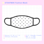 <img class='new_mark_img1' src='https://img.shop-pro.jp/img/new/icons1.gif' style='border:none;display:inline;margin:0px;padding:0px;width:auto;' />070AFMSK Fashion Mask