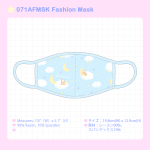 <img class='new_mark_img1' src='https://img.shop-pro.jp/img/new/icons1.gif' style='border:none;display:inline;margin:0px;padding:0px;width:auto;' />071AFMSK Fashion Mask