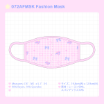 <img class='new_mark_img1' src='https://img.shop-pro.jp/img/new/icons1.gif' style='border:none;display:inline;margin:0px;padding:0px;width:auto;' />072AFMSK Fashion Mask