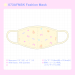 <img class='new_mark_img1' src='https://img.shop-pro.jp/img/new/icons1.gif' style='border:none;display:inline;margin:0px;padding:0px;width:auto;' />073AFMSK Fashion Mask