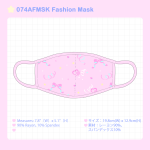 <img class='new_mark_img1' src='https://img.shop-pro.jp/img/new/icons1.gif' style='border:none;display:inline;margin:0px;padding:0px;width:auto;' />074AFMSK Fashion Mask