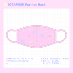 <img class='new_mark_img1' src='https://img.shop-pro.jp/img/new/icons1.gif' style='border:none;display:inline;margin:0px;padding:0px;width:auto;' />075AFMSK Fashion Mask