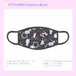 <img class='new_mark_img1' src='https://img.shop-pro.jp/img/new/icons1.gif' style='border:none;display:inline;margin:0px;padding:0px;width:auto;' />077AFMSK Fashion Mask