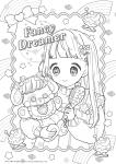ぬりえ♥Fancy Dreamer♡キラキラヘアーのおともだち☆ポストカード