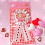 0131005□♥Be MY STRAWBERRY♥ROSETTE