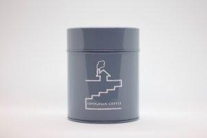 コーヒー豆保存缶(ブルーグレー)