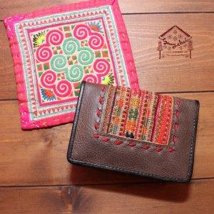 モン族刺繍と本革のカードケース