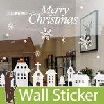 ウォールステッカー クリスマス 飾り [Merry Christmas]-(c-27)