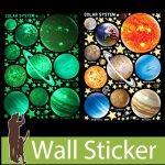 蓄光タイプのウォールステッカー [太陽系の星]-(fds-21201)
