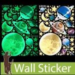 蓄光タイプのウォールステッカー [惑星と月と星]-(fds-21202)