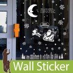 ウォールステッカー クリスマス ガラス 飾り-(fdx-2101)