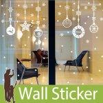 ウォールステッカー クリスマス ガラス 飾り-(fdx-2102)