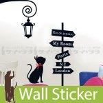 ウォールステッカー [猫とクロスロード]-(lwst-015)