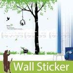 ウォールステッカー [背高い木と鳥]-(wch-001)