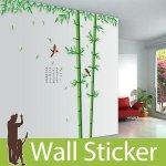 ウォールステッカー [竹と鳥]-(wch-013)