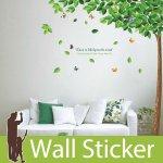 ウォールステッカー [緑木と蝶]-(wch-014)